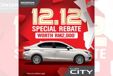 'All-New City 12.12 Special Sales'